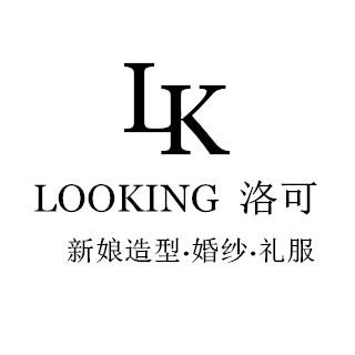 LOOKING洛可
