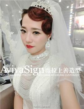 韩式新娘造型客片图7