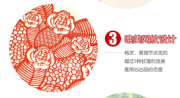 2014秋季婚礼新款喜帖-镂空玫瑰工艺请帖5色入