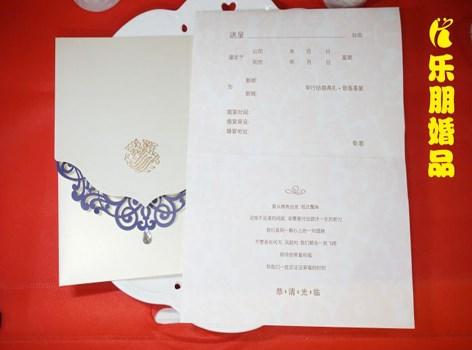 欧式定制结婚请柬生日商务邀请函贺卡创意带钻石高