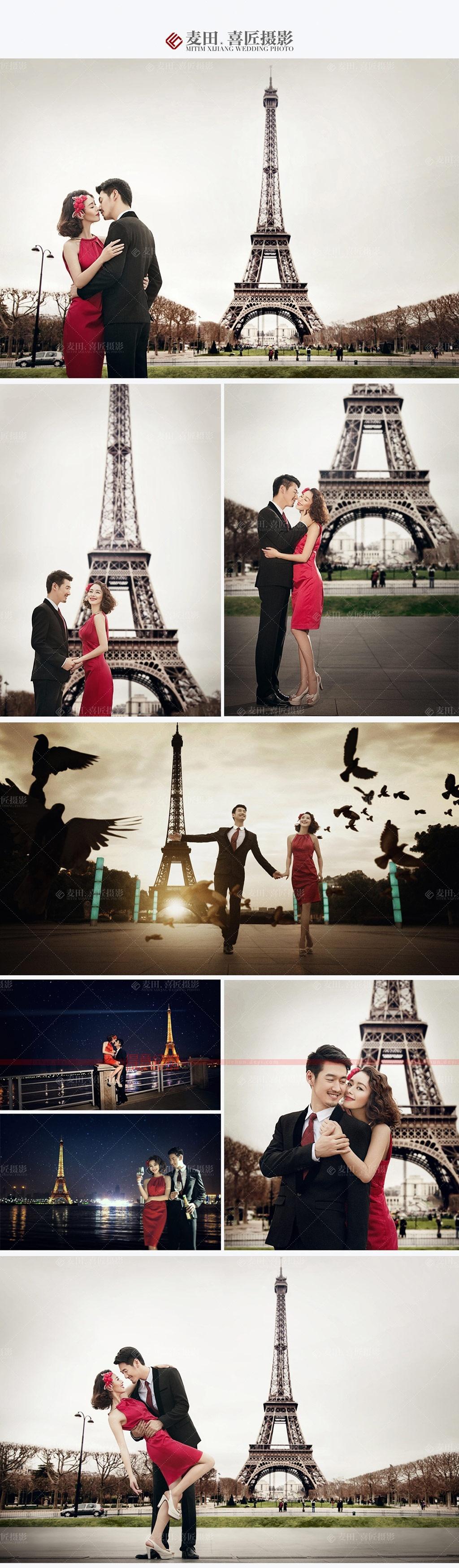 巴黎铁塔~_麦田个性婚纱摄影最新样片