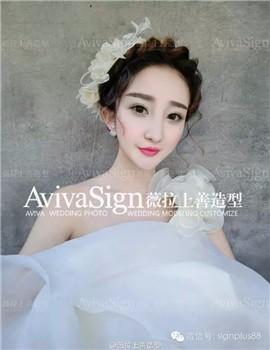 韩式系列--温婉贤淑优雅的唯美新娘74