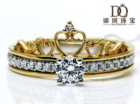 【谛珂珠宝】50分皇冠钻戒,2016年新款钻戒
