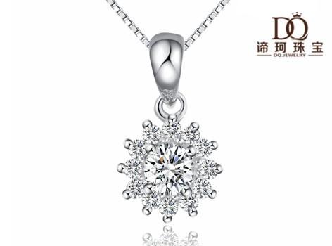 【谛珂珠宝】18k金钻石吊坠项链
