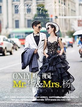 �人Ψһ�Ӿ�_MR.��& MRS.����Ҹ���ɴ��.
