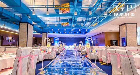 月禾宴_【月禾宴】豪华宴会厅-海洋系