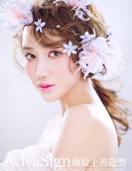 2016薇拉上善造型秋冬季最新样片发布--《日韩风尚减龄妆》3