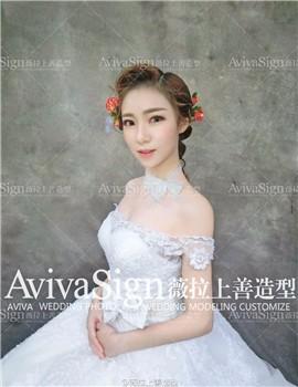 薇拉上善婚纱造型