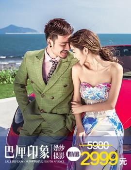 """2999""""海景带到武汉""""浪漫主题"""