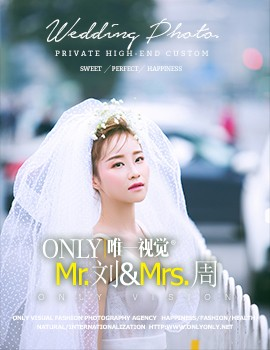 MR.刘& MRS.周的幸福婚纱照