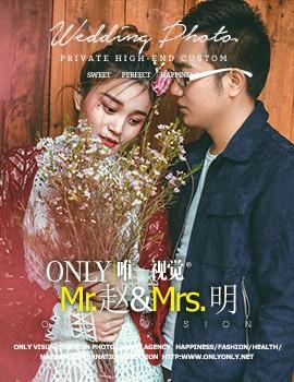 MR.赵& MRS.明的幸福婚纱照