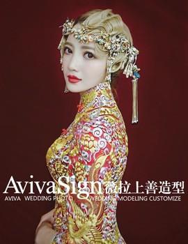 中国新娘系列—端庄大气的中国新娘!~