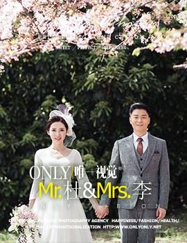 武汉唯一视觉_MR.杜& MRS.李的幸福婚纱照