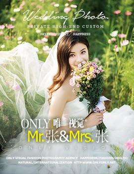 武汉唯一视觉_MR.张& MRS.张的幸福婚纱照