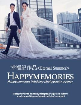 【幸福纪】Eternal Summer