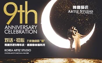 韩国艺匠:2017《MOON II》系列_韩国艺匠Artiz studio