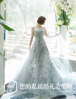 Sign薇拉上善礼服馆_安以轩《时尚新娘》杂志封面款婚纱 AMIXAM,Dior设计师款