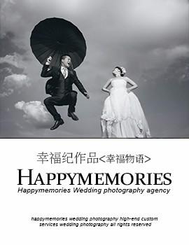 【幸福纪客片】幸福物语