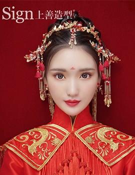 薇拉上善婚纱造型_上善造型  秀美中国风系列