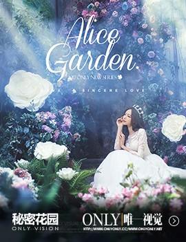 【唯一视觉】私人订制---秘密花园