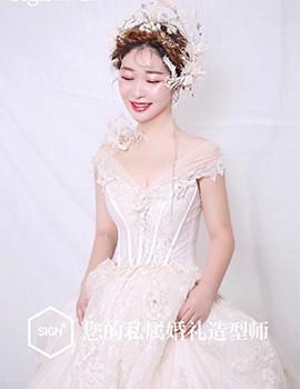 薇拉上善婚纱造型_上善造型~韩式系列~
