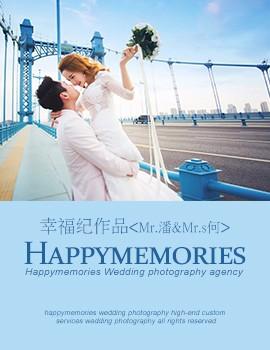 【幸福纪客片】Mr.潘&Mrs.何
