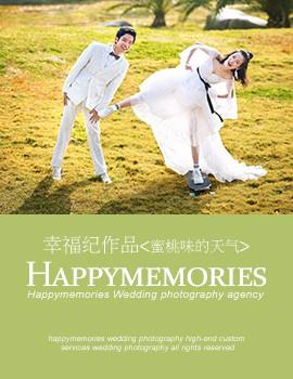 幸福纪婚纱摄影_【幸福纪客片】蜜桃味的天气