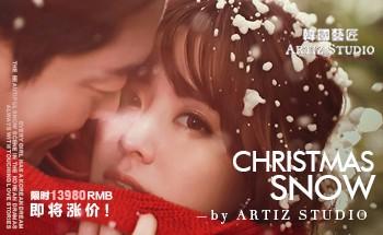 全新《圣诞雪》特辑 限时13980RMB 即将涨价_韩国艺匠Artiz studio